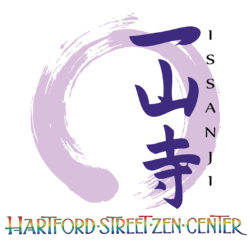Hartford Street Zen Center | Issan-ji temple